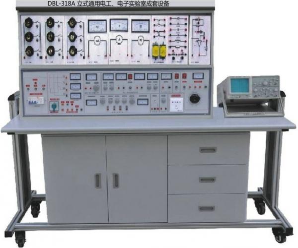 立式通用电工、电子实验室成套设备