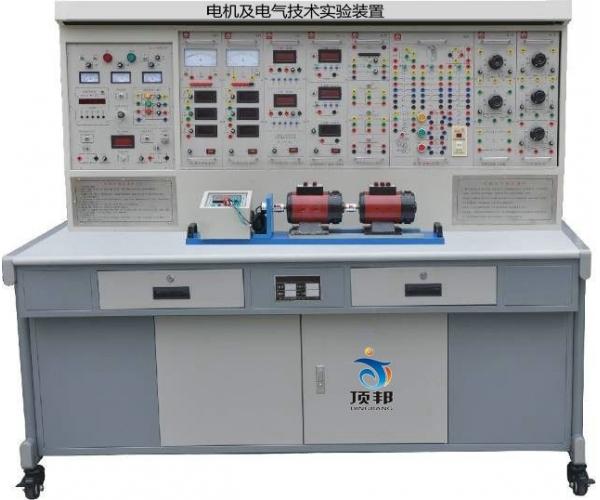 电机及电气技术实验装置