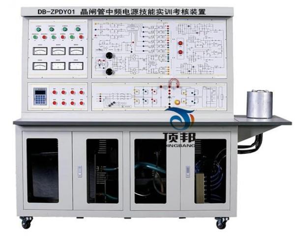 晶闸管中频电源技能实训考核装置