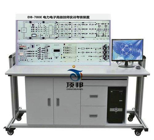 电力电子高级技师实训考核装置