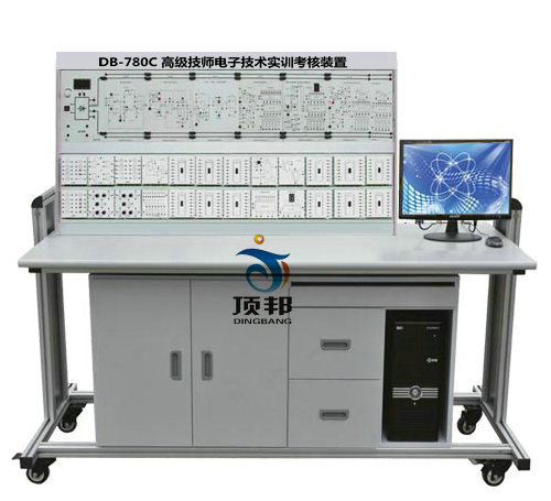 高级技师电子技术实训考核装置