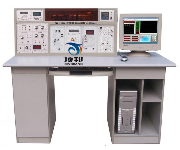 传感器与检测技术实验台(配18种传感器)