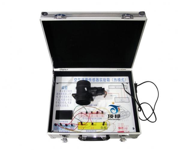 汽车空气流量传感器实验箱