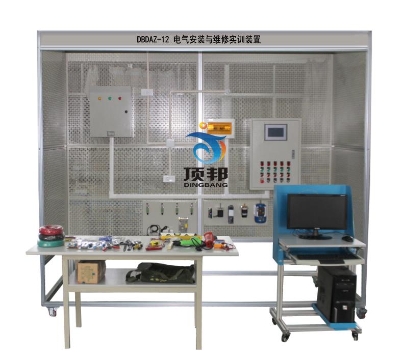 电气安装与维修实训装置