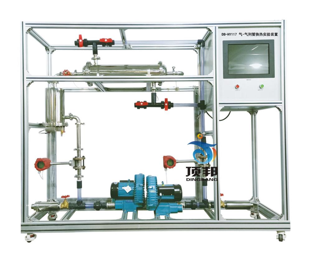 气-气列管换热实验装置