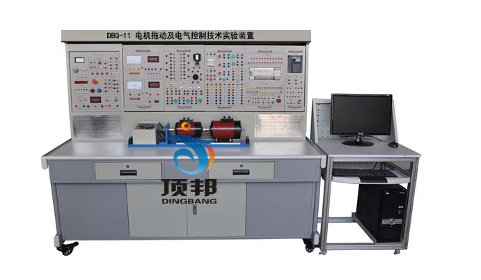 电机拖动及电气控制技术实验装置