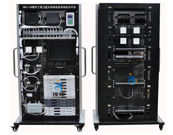 楼宇工程卫星及有线电视系统实训平台