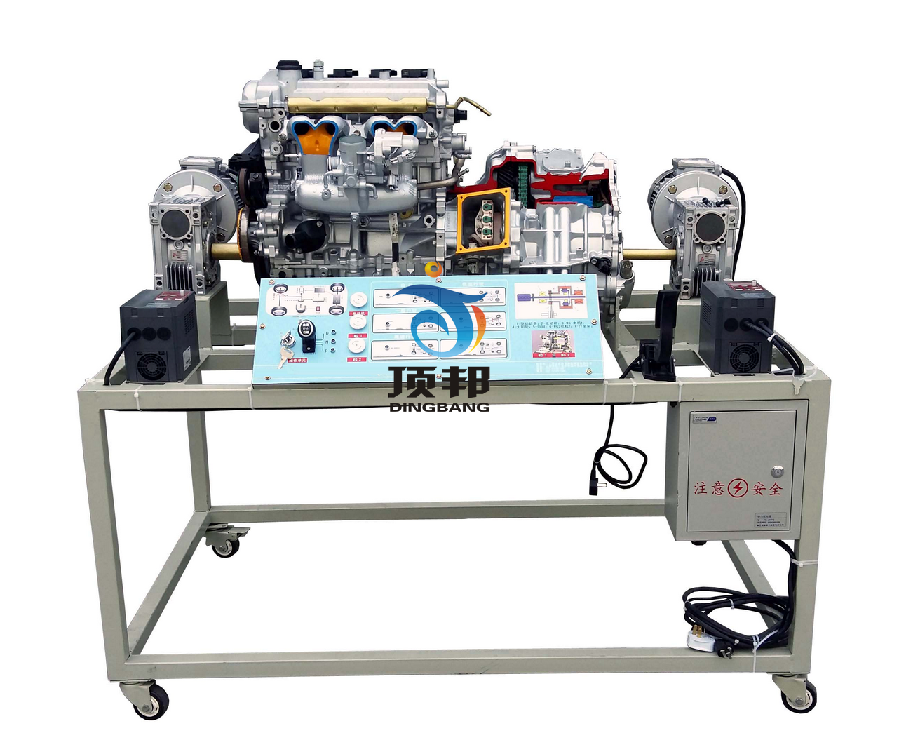 丰田普锐斯混联式混合动力系统解剖演示台