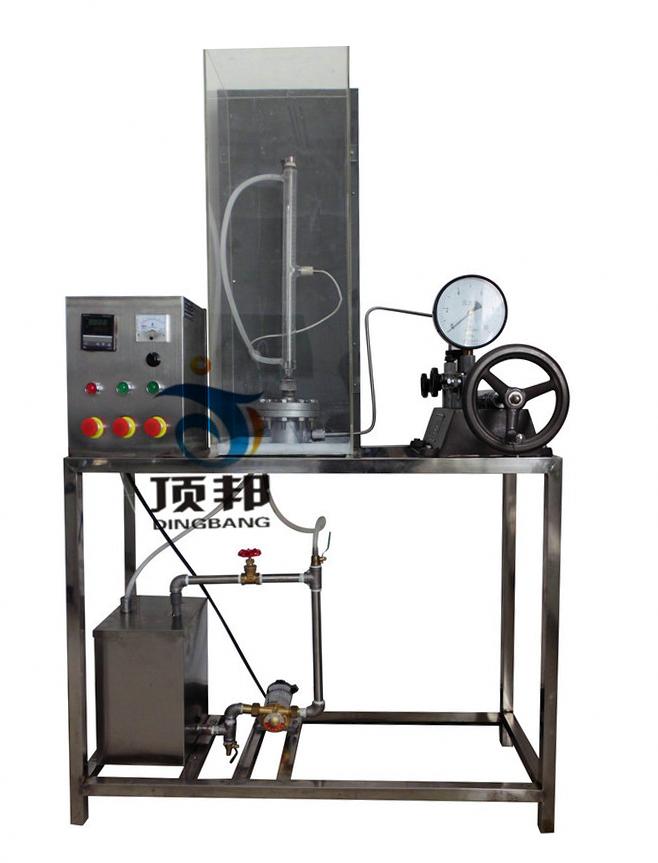 二氧化碳PVT关系仪