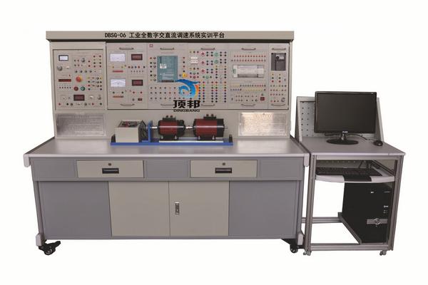 工业全数字交直流调速系统实训平台